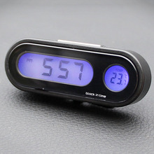 2-in-1 Auto Car Electronic Clock Luminous Thermometer LED Di