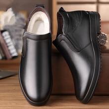 Leather Chelsea Boots Men Winter Shoes Plush Warm S
