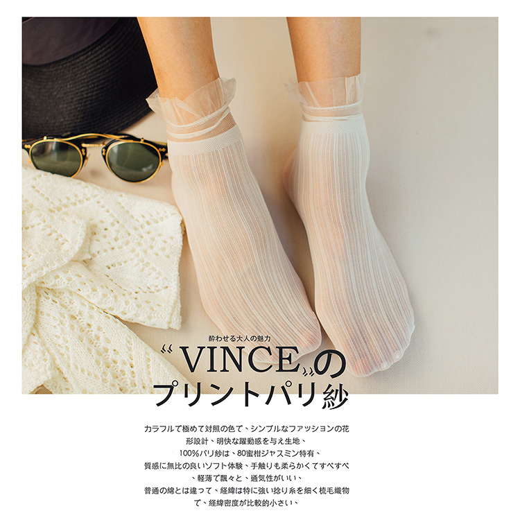 H2db7c0ab23504c2fad85652eb1a0702au - Transparent Lace Thin Ladies Socks Sweet Velvet Sexy Japanese Summer Women Long Socks Female Dress Hosiery New Fashion Striped