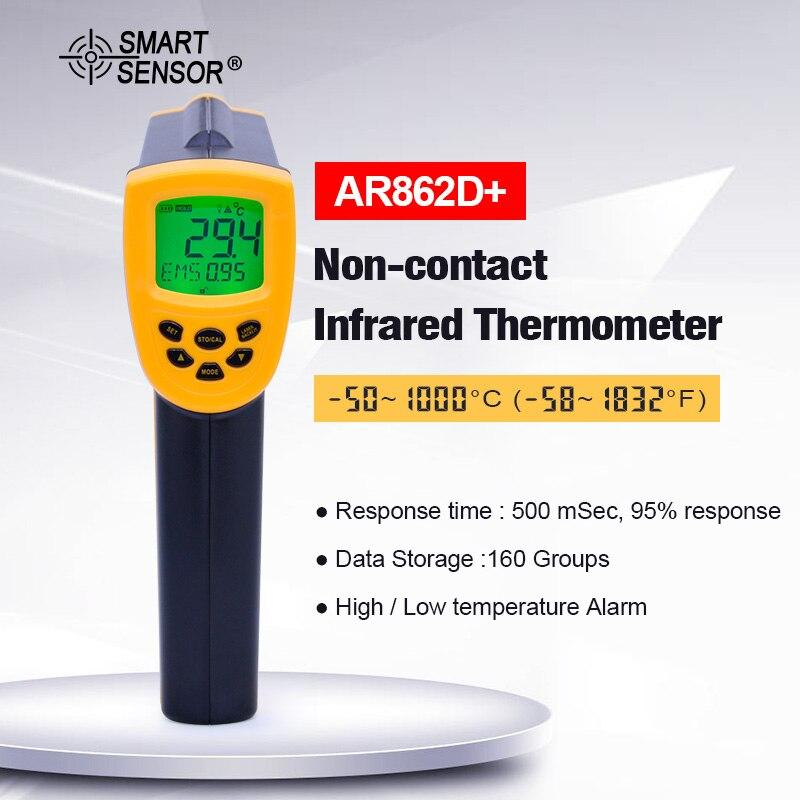 AR862D инфракрасный термометр, цифровой ИК лазерный температурный пистолет, бесконтактный инфракрасный пирометр с 0,10 до 1,00 регулируемой излу