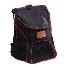 На открытом воздухе сумка для путешествий для домашних животных собак сумка, рюкзак головка собака Передняя сумка новая на два плеча Портативный путешествия рюкзак из сетчатого материала
