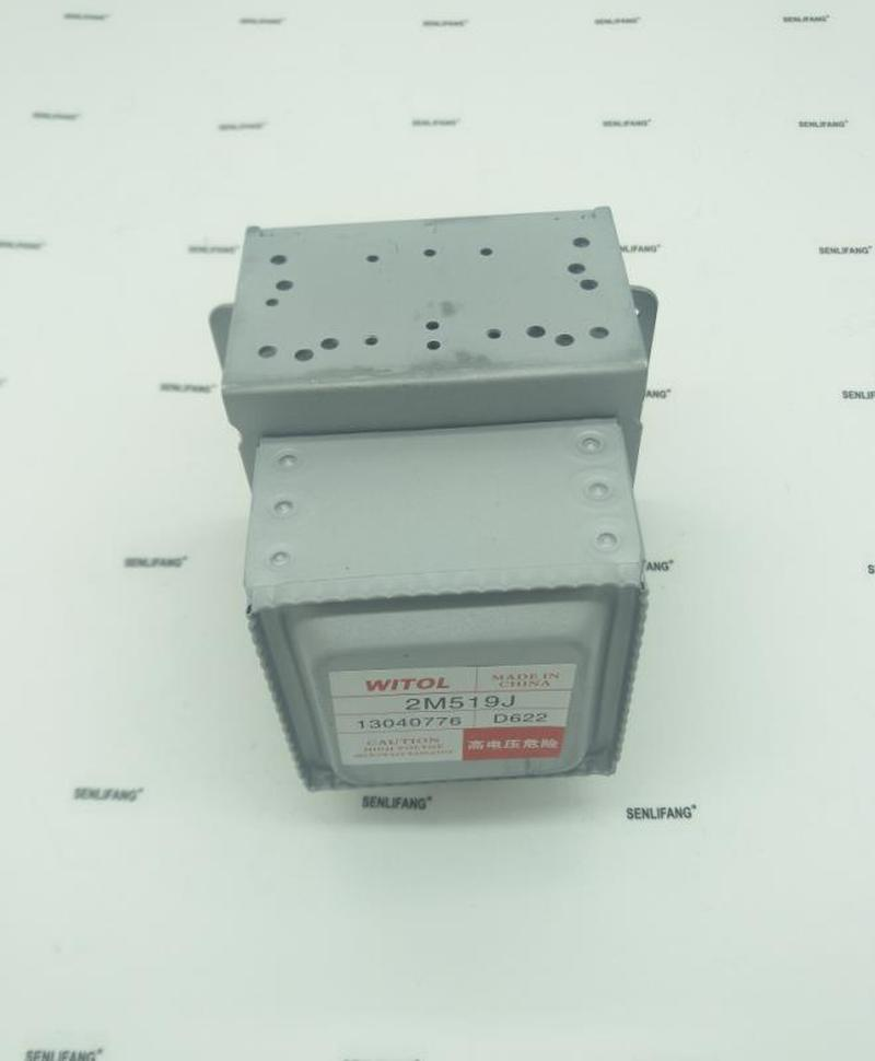 WITOL 2M217J Microwave Oven Magnetron For Midea Galanz Microwave Oven Parts Can Replace 2M219J / 2M519J Magnetron