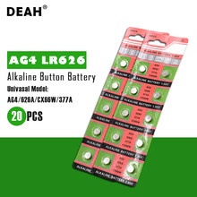 20PCS DEAH 1.55V AG4 LR626 377 Alkaline Cell Coin Battery 377A 177 LR66 SR626SW CX66W Button Batteries For Watches Toys Remote(China)