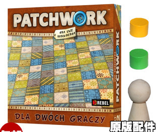 Patchwork Duel Patch War Patchwork Two Battle In English Version Strategy Board Game
