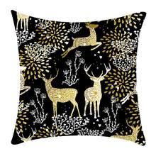 New Pillowcase Christmas Theme Pillow Cover Christmas Merry Christmas pillow cover christmas decoration pillowcase comfortable pillow cover
