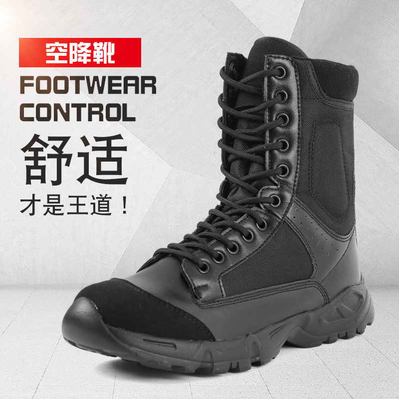 Army Fans Men's Special Forces Tactical Boots Training Shoes Anti-slip Breathable Airborne Boots Hiking Boots