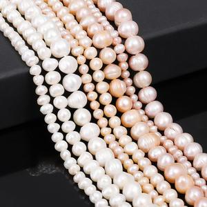 100% Natural Freshwater Pearl Beads High Quality Fine Punch Loose Beads for DIY Women Elegant Bracelet Necklace Jewelry Making
