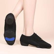 Текстильные уличные обуви для учителя ushine с подошвой 35 см