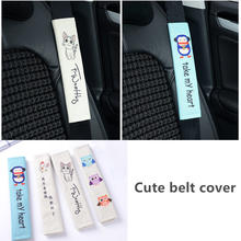 1PC Safety Seat Belt Harness Shoulder Pad Cover Universal Car Auto Children Linen Safety Belts Protection Cushion Support Pillow(China)