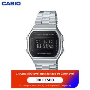 Наручные часы Casio A-168WEM-1E мужские электронные на браслете
