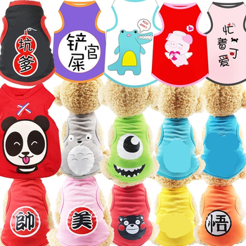 cartoon pet dog clothes cat dog t shirt clothing for dogs costume summer cat pet clothes dogs t shirt small pet shirt T-shirt Soft Puppy Dogs Clothes Cute Pet Dog Clothes Cartoon Clothing Summer Shirt Casual Vests for Small Pet Supplies