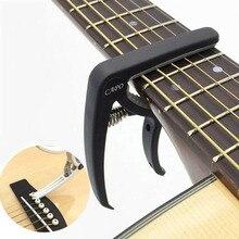 Plastic Guitar Capo for Acoustic Electric Guitars Classic Guitar Capo Ukulele Capo with Bridge Pin Puller