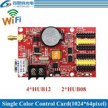 HD W62 USB + Wifi 4 * HUB12 2 * HUB08 لون واحد (1024*64 بكسل) واللون المزدوج (512*64 بكسل) LED بطاقة التحكم في العرض