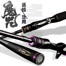 OBSESSION ultra light Carbon fishing rod spinning casting 1.98m2.13m2.28m L M ML MH 2section baitcasting Rock fishing rod Tackle