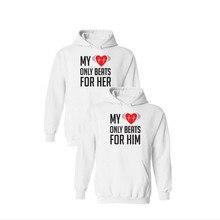 Новые Унисекс модные парные наряды для влюбленных День святого Валентина подарки толстовки с надписью