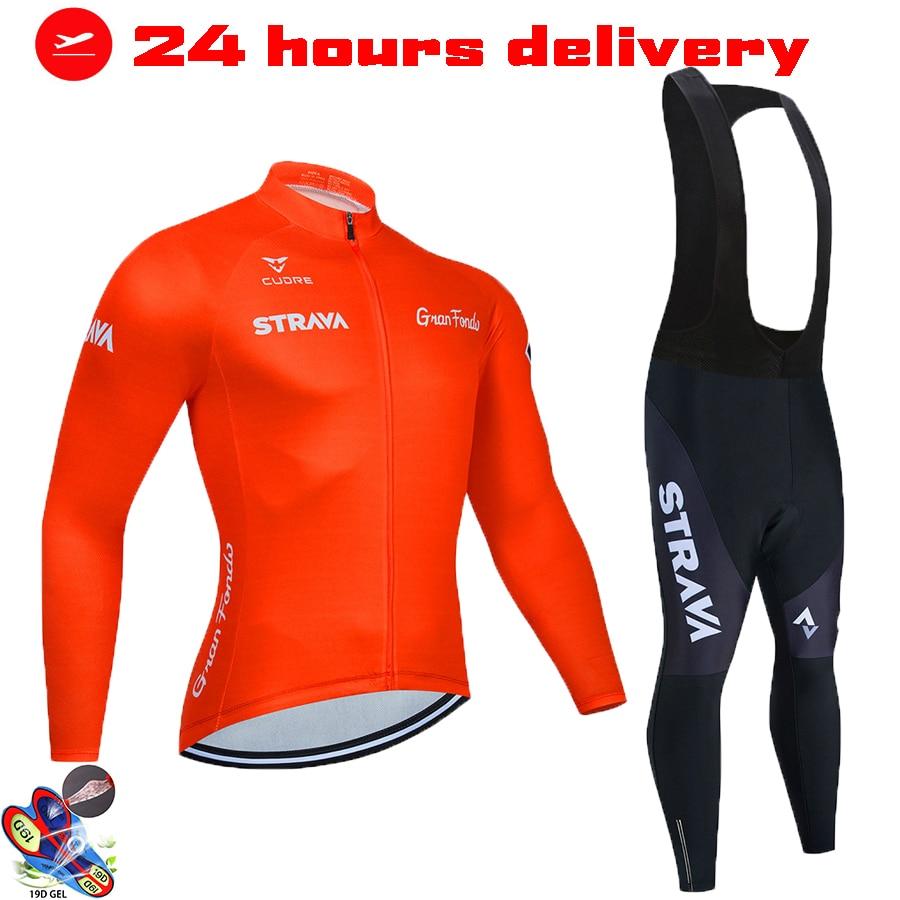 Трикотажный комплект для велоспорта STRAVA, осенняя быстросохнущая Профессиональная форма с длинным рукавом и защитой от УФ излучения, 2021