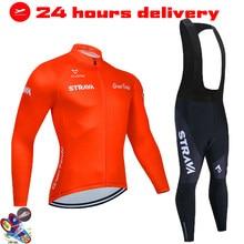 Strava conjunto de camisa de ciclismo 2021 premium anti-uv manga longa downhill ciclismo terno outono secagem rápida pro equipe de corrida uniforme