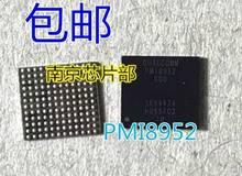 10-20PCS/ PMI8952 PMI8952-000 NOVO