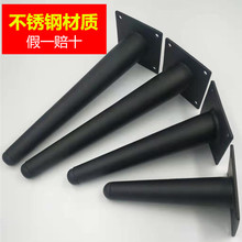 4Pcs Furniture legs, 150/200/250/300MM Black Furniture Legs Cabinet Metal Squar Table Legs Oblique Pin for TV Cabinet Sofa Foot