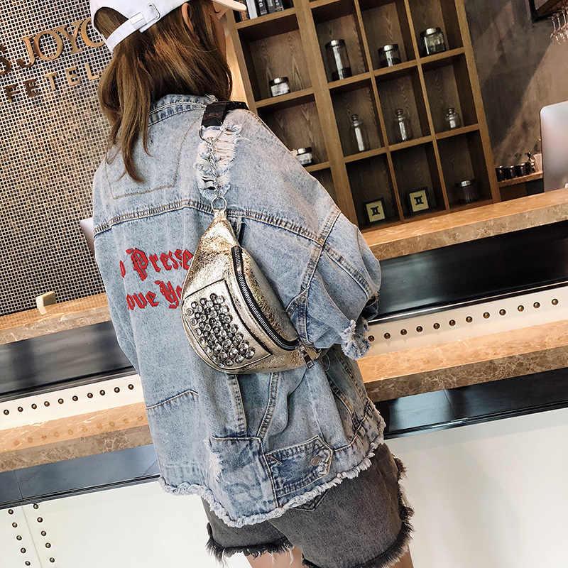 Маленькая сумка женская 2019 новая волна Корейская версия Джокер натянутая широкая Наплечная поясная сумка модная нагрудная сумка с блестками сумка для дискотеки