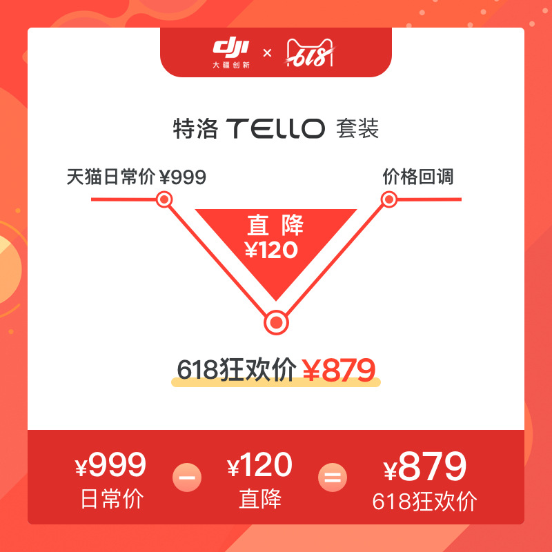 [Speed Educational] Mini Tello Delivery Unmanned Aerial Vehicle Remote Control Aircraft Tello 6 Months