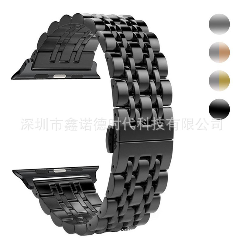 For Apple Seven Beads Watch Strap Stainless Steel Watch Band AppleWatch4 Order Pickup Device Manufacturers Wholesale