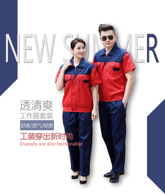 Suit Men's And Women's Short Sleeve Summer Uniform Mechanics Coat Thin Customized Workshop Workers Labor Protection Clothing
