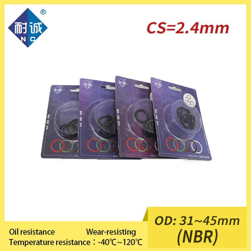 45 mm OD 38 mm x 3,5 mm 1 de goma de nitrilo con juntas t/óricas de dureza 70A Shore Elija el tama/ño del paquete Negro