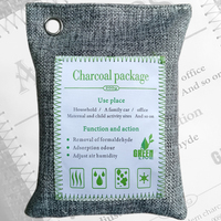 5X Bamboo Charcoal Bags Air Purifying Bags 200g Bamboo Charcoal Freshener Purifier Odor Remover Shop Hotel