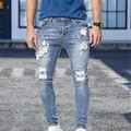 Men's Fashion Jeans Slim Fit Male Ripped Skinny Pants High Quality Stretch Hole Blue Denim Man Clothing Casual Biker Trousers
