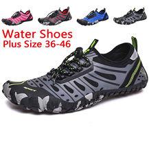 Водонепроницаемая обувь водонепроницаемая Для мужчин Быстросохнущие