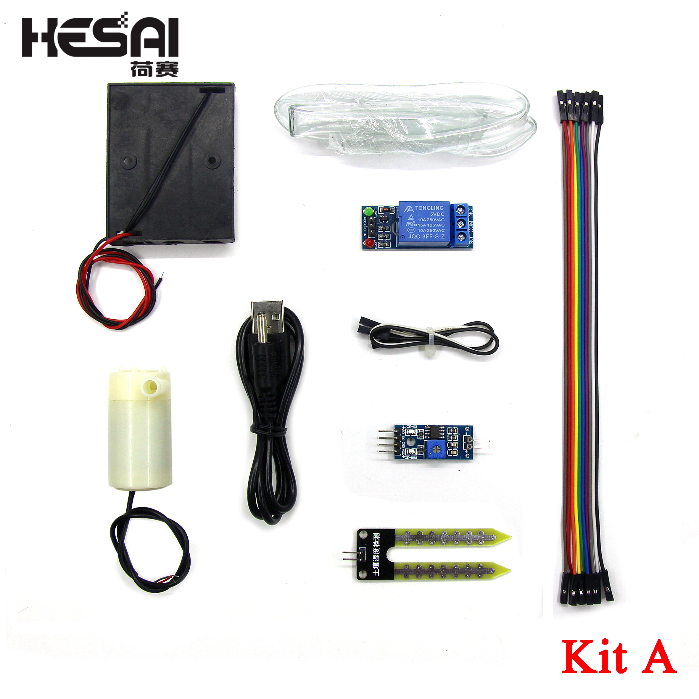Automatic Irrigation Module DIY Set For Soil Moisture Detection And Automatic Water Pumping