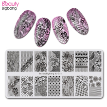 BeautyBigBang Nail Stamping Plates Rectangle Summer Flower Geometry Art Template Mold Image Plate Stencils BBB XL-005