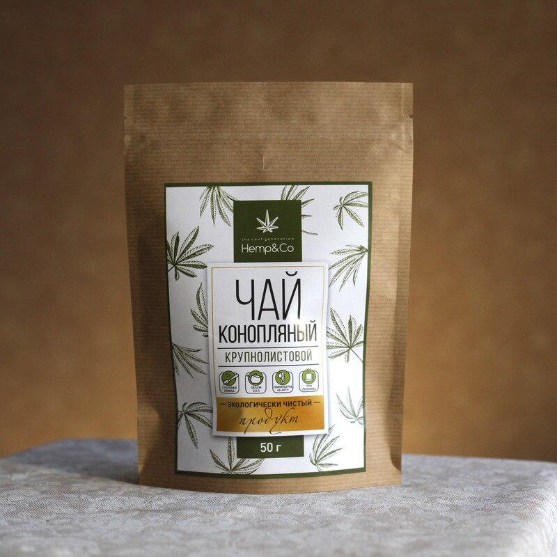 Чай конопляный, травяной, зеленый чай из Сибири