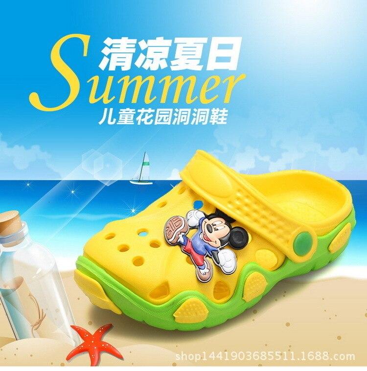 Тапочки для мальчиков и девочек; сандалии; нескользящие шлепанцы; пляжные шлепанцы; Новинка года; модная летняя детская обувь с вырезами и героями мультфильмов