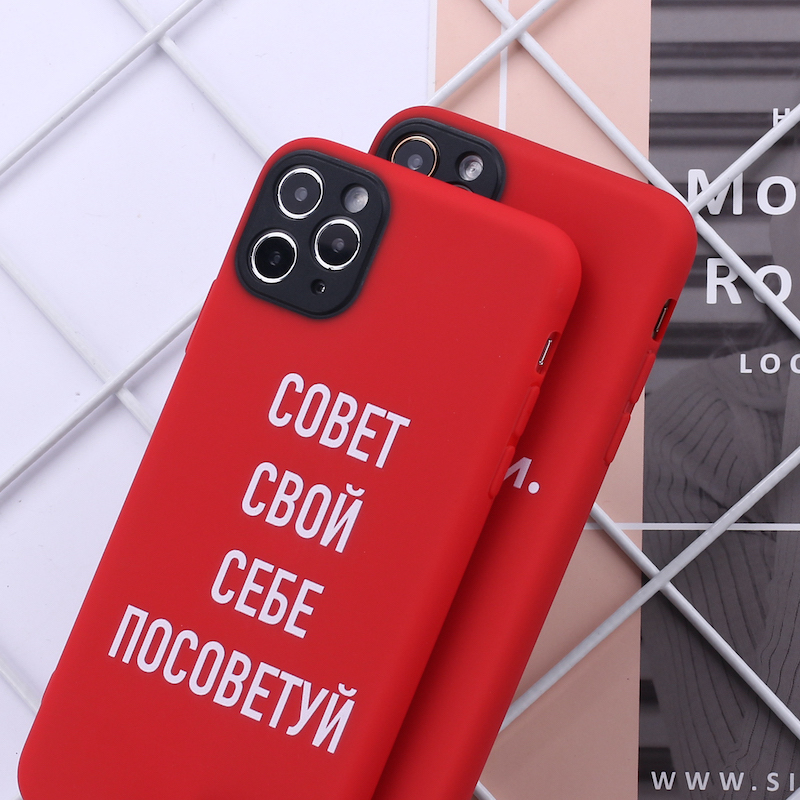 Russian Slogan Quote Words Funny Camera Protection Soft Silicone Phone Case For iPhone 11 X XS XR Pro Max 6 7 7Plus 8 8Plus image