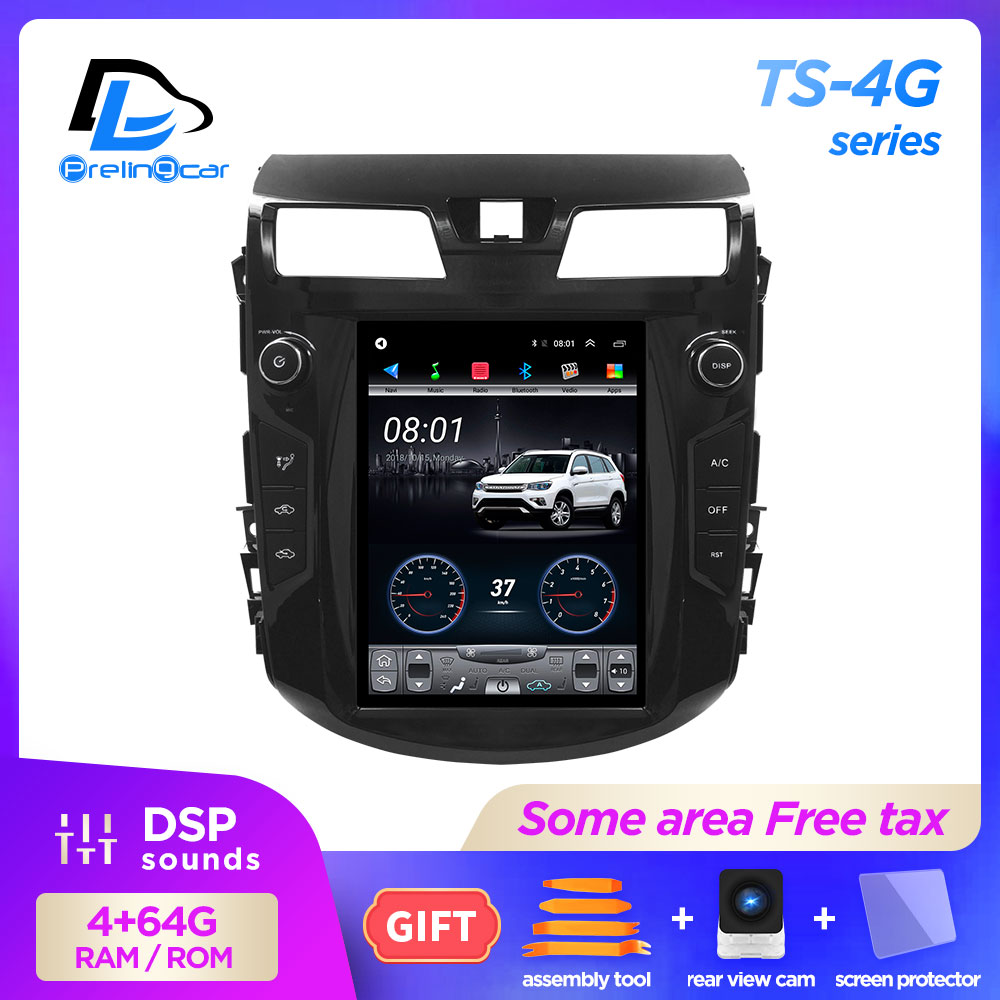 4G Lte Vertical Screen Android System Multimedia Video Radio Player For  Nissan Teana  Altima 2013-2016 Years Navigation Stereo