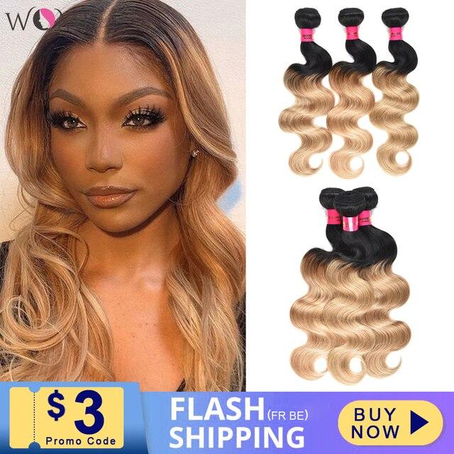 WOME Pre colored Brazilian Body Wave Hair Bundles Ombre Human Hair Bundle Honey Blonde 1b/27 1b/30 Two Tone Sew in Non remy Hair