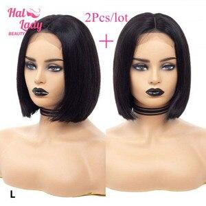 Image 1 - Halo Lady Beauty perruque de cheveux naturels brésilien avec frontal sur dentelle, coupe Bob, lisse, 13x4, partie centrale, 150% de densité, vente en gros