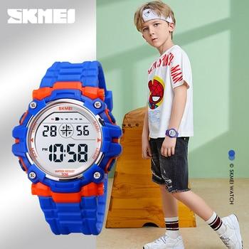 Детские часы SKMEI 1616 1