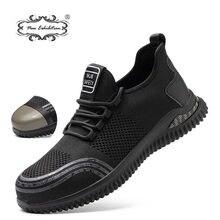 Nowa wystawa bezpieczne buty robocze męskie oddychające siatkowe buty robocze stalowe palce odporne na przebicie niezniszczalne bezpieczeństwo męskie Sneaker 2021