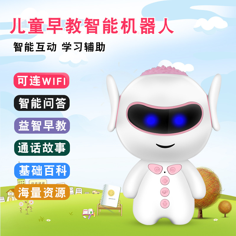 Robot Toy-Story-Machine Hu Ba Education Factory-Direct Children's