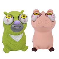 Novo engraçado squishy animal antiestresse brinquedos espremer olho-captura boneca pop para fora mochi suave abreact vent brinquedos alívio do estresse