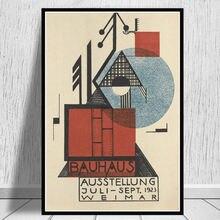 Постеры и принты bauhaus ausstellung 1923 weimer выставочный