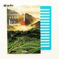 В Китайскую сельскую местность мерцают современные китайские серии  китайская книга для чтения  HSK уровень 6 слов 2500-3000 с пиньинь