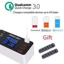8 Port Multi Fast USB Charger 3.0 Multiple Phone Charging Station Universal HUB QC LED Display Free Gift