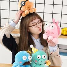 20cm Plush Toy Cute Cartoon Octopus Soft Plush Stuffed Doll Toy Fro Clip Doll Machine Doll Throw Pillow Home Office Decor цена