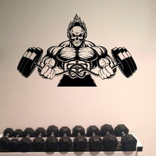 Gym Bodybuilder Vinyl Sticker Skull Pattern Sports Decal Athletic Fitness Boys Teens Room Decorations Barbell Art E116
