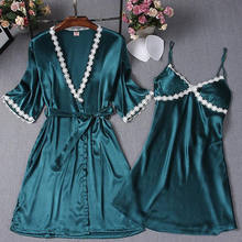 Women Lace Robe Gown set Sexy Lingerie Silk Robe Gown bride kimono Dress Babydoll bridesmaid robes Nightdress Sleepwear suit(China)