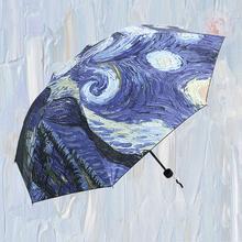 Small 3 Folding Umbrellas Mini Pocket Cute Parasol Sunny Rain Girl Anti-Uv Paraguas Portable Travel Umbrellas Female Parapluie sunny rain girl anti uv paraguas small 3 folding umbrellas mini pocket cute parasol portable travel umbrellas female parapluie